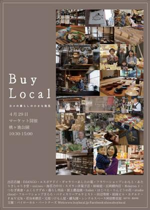 Buylocal01_3