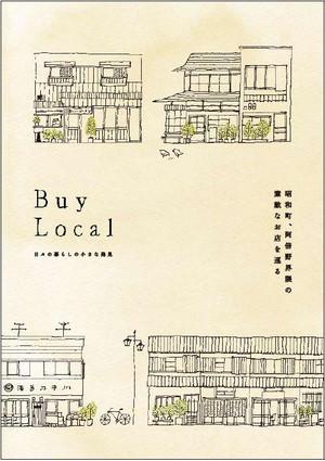 Buylocal02_4