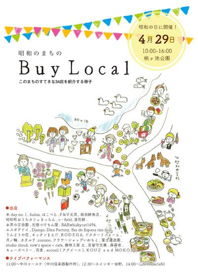 Buylocal_2
