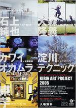 artproject_main