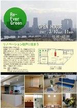 Open_house500